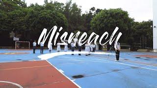 Publication Date: 2019-08-22 | Video Title: 2019~2020年度可風中學學生會候選内閣 Misneac