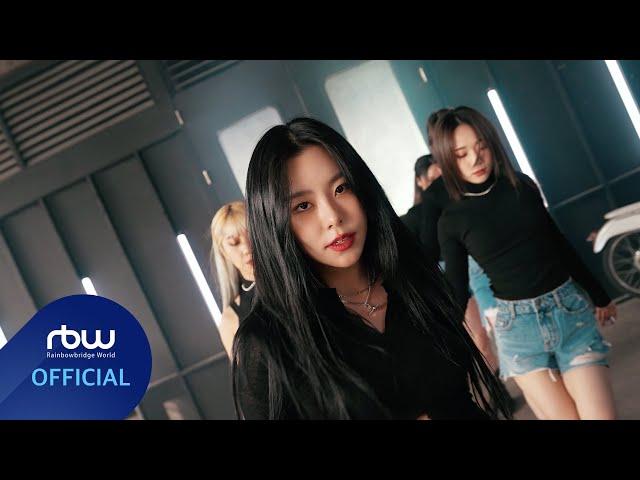 [휘인] 'TRASH (Feat. pH-1)' Performance Video