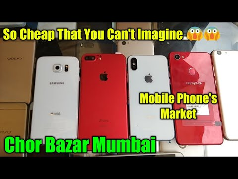 MUMBAI CHOR BAZAR | iphone in Cheap prices | Best Mobile Market  [Vlog #04]