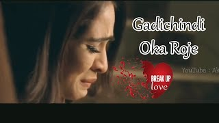 Breakup love with new telugu sad song || Gadinchindi oka roje Kalisindi okaroje || AllMixtureVideos