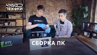 Компьютер своими руками — ПК за 80 000 руб.