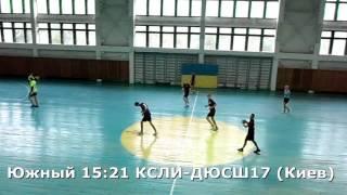 Гандбол. КСЛИ-ДЮСШ17 - Южный - 28:27 (2 тайм). Детская лига, 1-й тур, 2001 г.р.