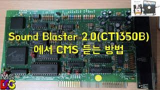 Sound Blaster 2.0(CT1350B)에서 C…