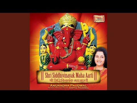 Shendur Laal Chadhayo - Ganesh Aarti