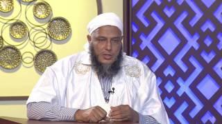 الزواج 1 #معالم مع العلامة محمد الحسن الددو - الحلقة 13