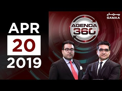 Usman buzdar ke liye khatray ki ghanti? | Agenda 360 | SAMAA TV | 20 April 2019