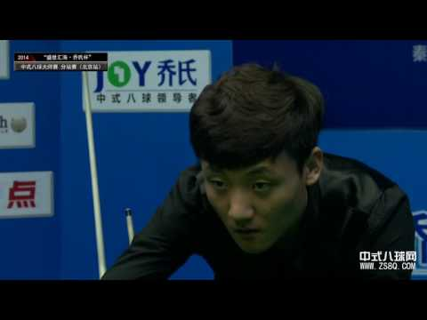 Li Zong Wei VS Li Bo - Beijing 2014 Final - Part 2