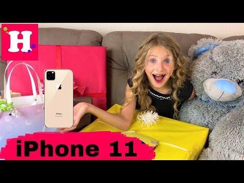 🎁 Мои ПОДАРКИ на 8 лет 😱 IPHONE 11 ?  ПОДАРКИ от популярных Блогеров