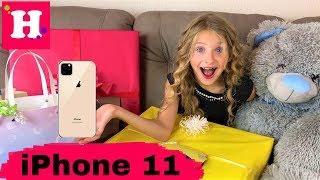 Мої ПОДАРУНКИ на 8 років   IPHONE 11 ? ПОДАРУНКИ від популярних Блогерів