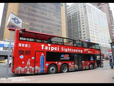 Taipei Sightseeing (double-decker) Bus Tour