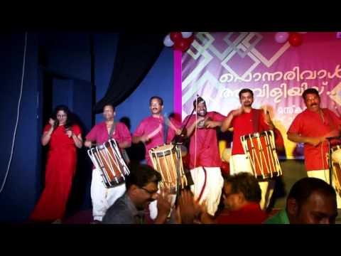 Ponnarival Ambiliyil - Part IV ISC oman - Kerala Wing
