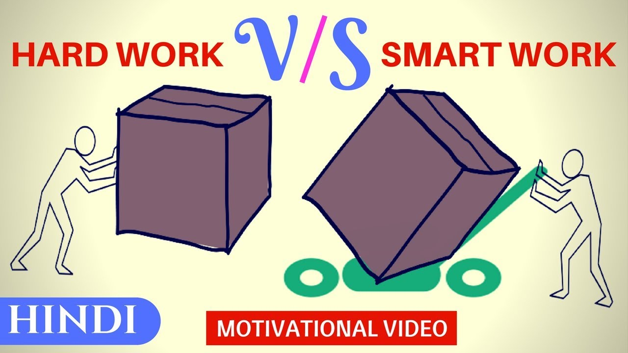 essay on hard work vs smart work Hard work is an indication that you should stop, stand back and look for alternatives  the abolition of work an essay by bob black no one should ever work.