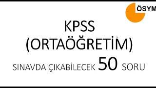 #kpss ORTAÖĞRETİM ÇIKABİLECEK SORULAR