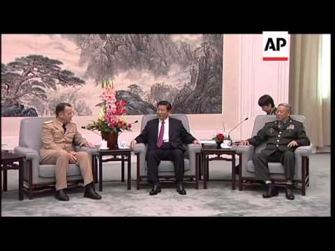 Chairman of US joint chiefs of staff meets Chinese vice president