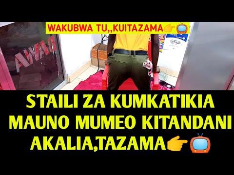 Download Jinsi ya kukata kiuno kitandani na mumeo,tazama