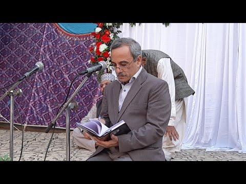 Mehfil E Milad E Mustafa S.A.W At Aastana E Wasif R.A