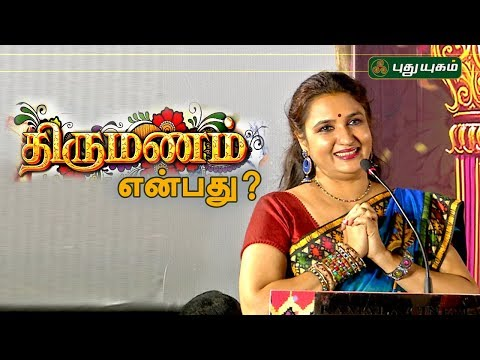 Actress Sukanya Speech At Thirumanam Audio Launch