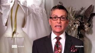 Оденься к свадьбе: Бенилюкс