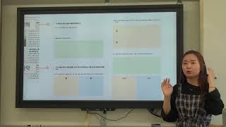 국어교과교재및연구법-교과서 만들기 예시(2-3)