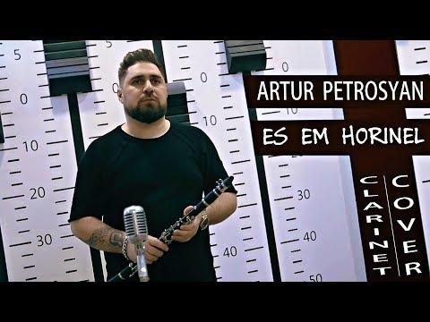 Artur Petrosyan - ES EM HORINEL