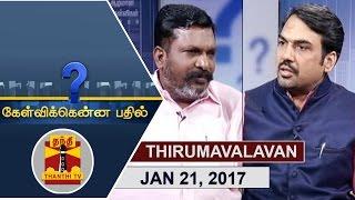 (21/1/2017) Kelvikkenna Bathil   Exclusive Interview with Thol. Thirumavalavan   Thanthi TV
