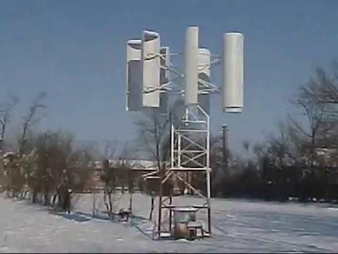 7 kW - 5Kw vertical wind turbine