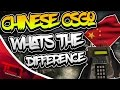 Chinese CS:GO - Whats The Difference?