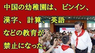優秀な子ができるからね。 Japanese Kansai dialect 関西弁のページでし...