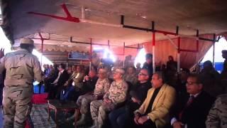 كلية الدفاع الوطنى الدفعة 44 فى زيارة قناة السويس الجديدة