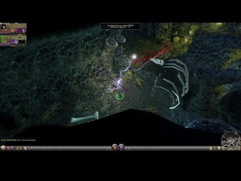 Dungeon Siege 2. Broken World