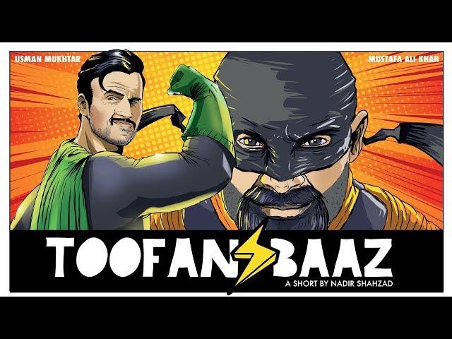 Toofan/Baaz