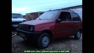 видео Автомобиль