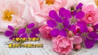 恋に落ちて -Fall in love- 小林明子【cover】 小林亜紀子 検索動画 26