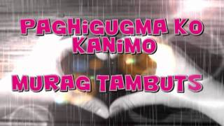 Gugmang ga aso2x with lyrics