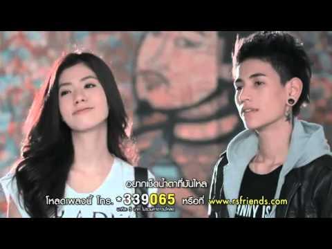 MV เพลง ให้ฉันกอดเธอได้ไหม    ZEE ซี มัฑณาวี คีแนน   มิวสิควิดีโอ Music Video เพลงใหม่ๆ โดนๆ ทั้งเพลงไทย สา