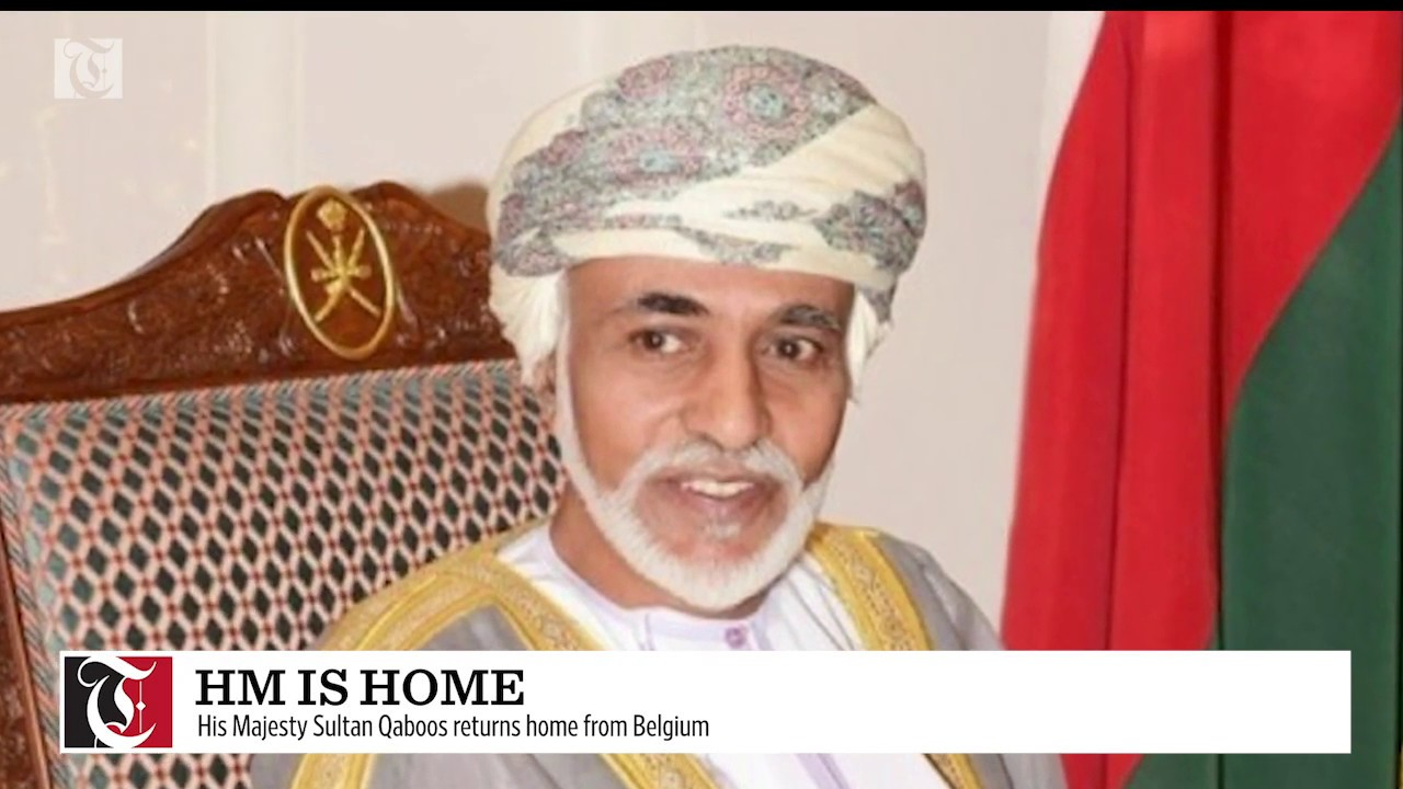 His Majesty Sultan Qaboos returns home