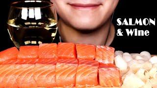 ASMR 두툼한 연어와 스페인산 화이트 와인 먹방 TH…