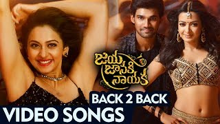 Jaya Janaki Nayaka Back To Back Video Songs - Latest Telugu Movie - Bellamkonda Sai Srinivas, Rakul