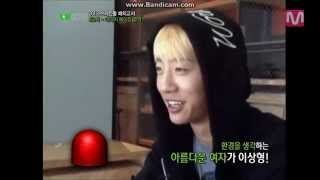 [ENG SUB] 130220 WIDE E-NEWS: IMAGE CHANGE IDOL: Bang Yongguk