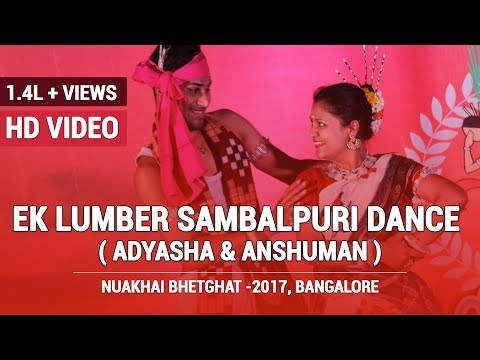 Labanga Lata, Sambalpuri Dance Performance By Adyasha & Anshuman