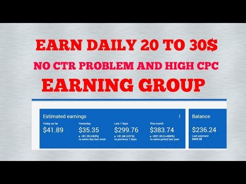 How earn daily 20 to 30$ with admob group no ctr problem and high cpc  in hindi