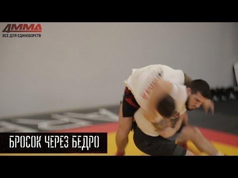 Борьба самбо (видео обучение)