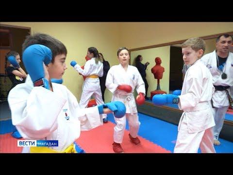 Магаданские каратисты взяли бронзу на международном турнире