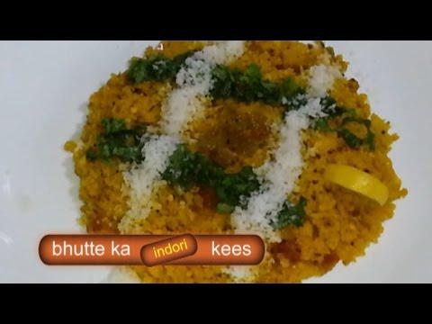 भुट्टे का इन्दोरी कीस इंडियन स्ट्रीट फूड रेसिपी भुट्टे की रेसिपी कॉर्न रेसिपी स्ट्रीट फूड रेसिपी