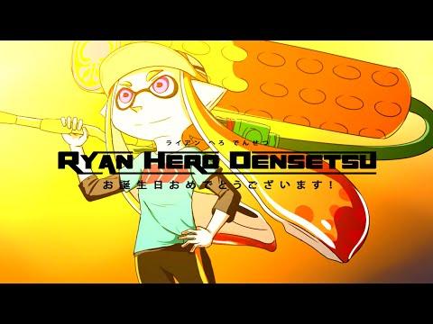 Ryan Hero Densetsu