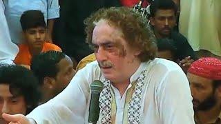 arif feroz qawal || shahi chad k main tayyon salman aai aan