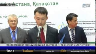 116 компаний приняли участие в Международной выставке «Транспорт и Логистика»