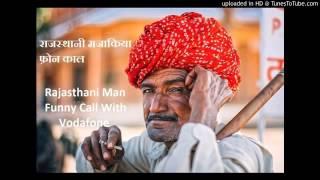 Marwadi phone recording