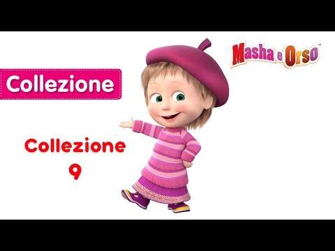 Masha e Orso - Сollezione 9 🎬 Nuovi cartoni animati 2019