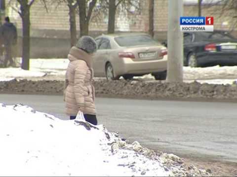 В Костроме стартовала социальная акция «Сложности перехода»